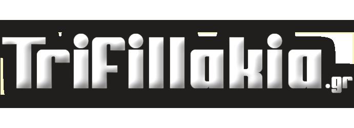 Trifillakia.gr